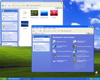 20130216133959-Windows_XP_SP3.png
